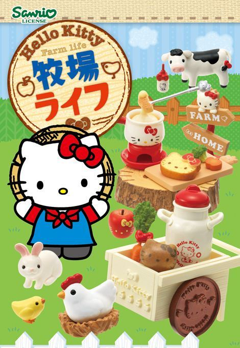 Hello Kitty Farm Life Re-Ment miniature blind box