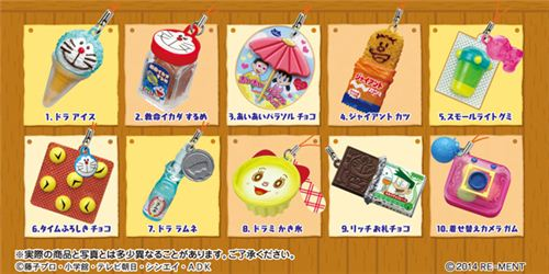 All 10 sets of the Doraemon Dagashi Re-Ment
