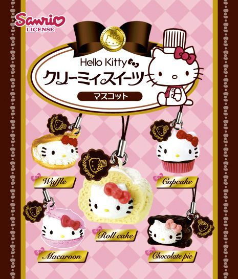 Re-Ment Hello Kitty Creamy Sweets Mascot blind packet