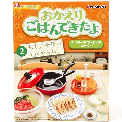 Retro Japanese Meals Re-Ment box Set 2 dumpling & pan