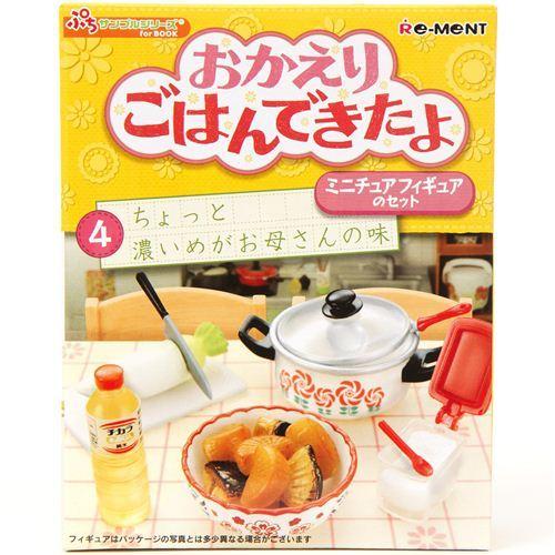 Retro Japanese Meals Re-Ment box Set 4 vegetable & pot