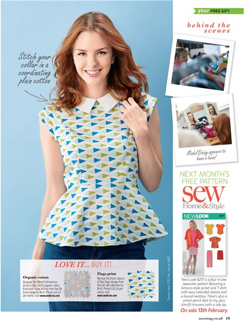The gorgeous organic birch flag fabric looks great as a peplum top