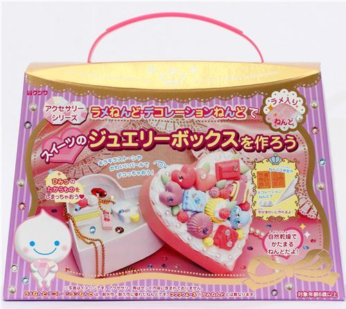 glitter mousse clay jewelry making kit kawaii Japan DIY