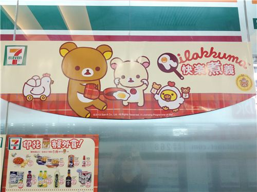 All the 7-Eleven stores are decorated with bears and eggs