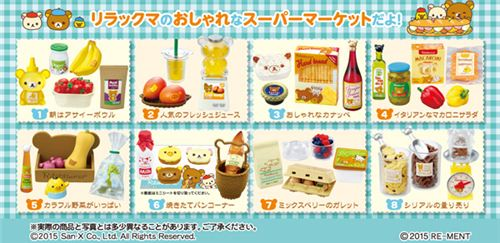 The Natural Market Re-Ment comes with 8 different kawaii miniature surprise sets