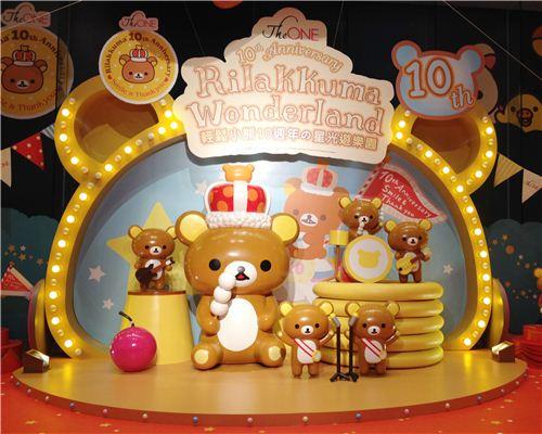 A cute Rilakkuma stage