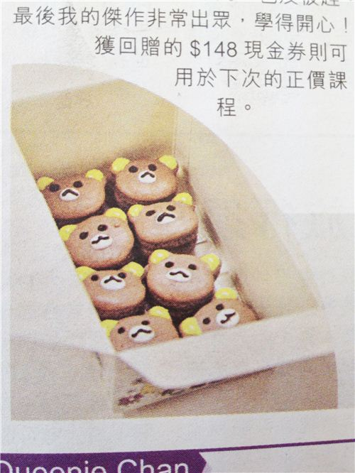 The Rilakkuma macaroons are really lovely