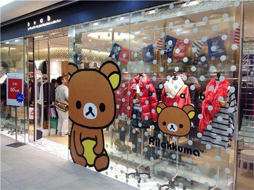it's huge Rilakkuma bears on all shop windows
