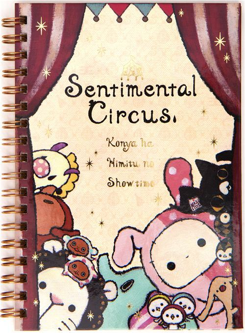 Sentimental Circus ring binder notebook aimals San-X