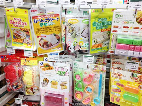 Cute food cutters and other bento accessories