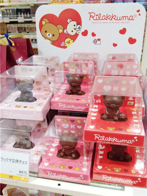 The sweetest Rilakkuma chocolate