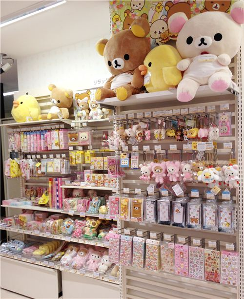 It is Rilakkuma stationery heaven
