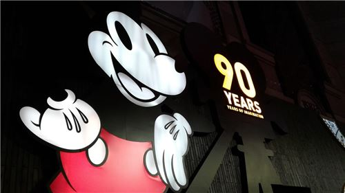 90 years of Mickey Mouse!