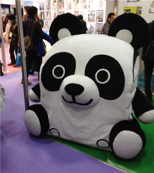 What a super kawaii panda bear!