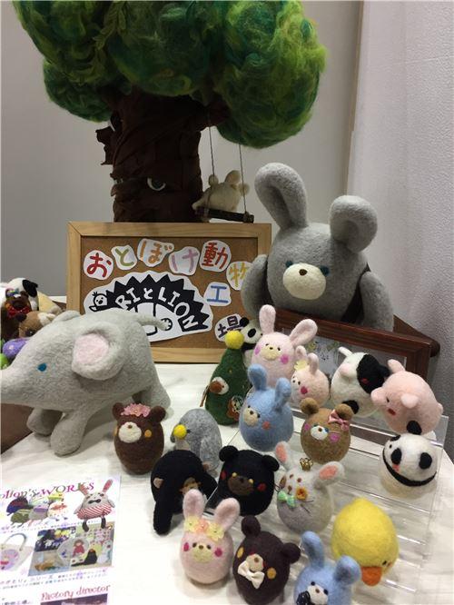 Kawaii toys