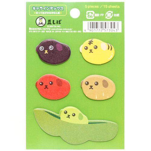 cute Mameshiba bean dogs Post-it bookmark sticker