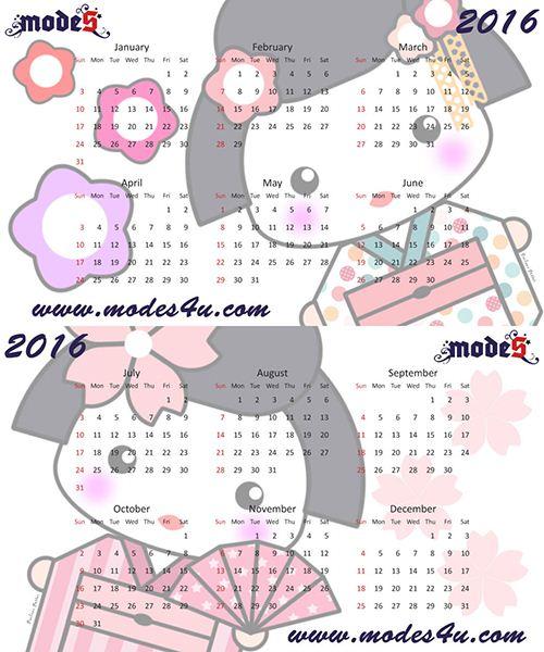 Winner of our 2016 calendar card design contest  2