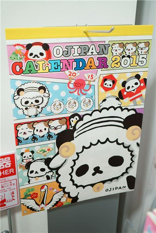 An Ojipan calendar