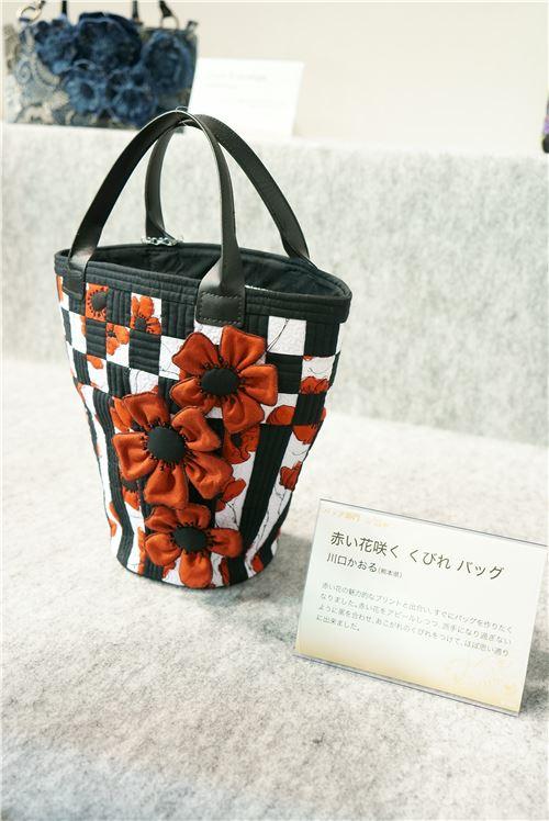Floral pattern bag